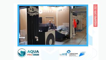 Тамбовский Осетр на Международной выставке AquaPro Expo-2021